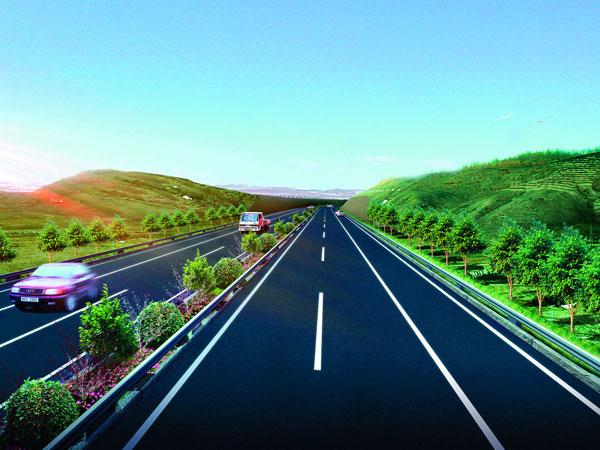 重庆公路工程集团