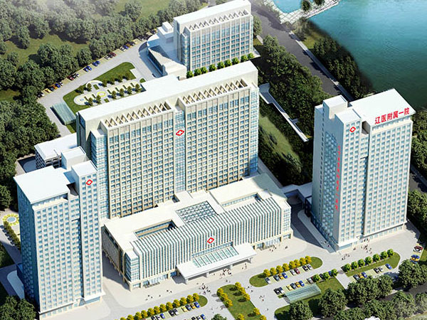 辽宁医学院附属第一医院